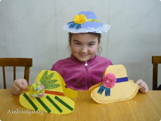Мастерили мы с детьми 6-11 лет большие открытки-шляпы. Идея использована из блога Татьяны Просняковой.  https://stranamasterov.ru/node/8052 фото 12