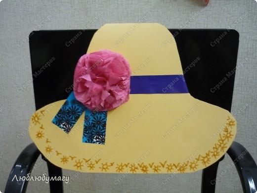 Мастерили мы с детьми 6-11 лет большие открытки-шляпы. Идея использована из блога Татьяны Просняковой.  https://stranamasterov.ru/node/8052 фото 15