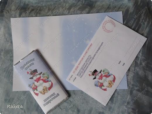 Чем порадовать детишек? Письмом от Деда Мороза! Дети пишут ему, и вот... Он ответил! Текст может быть разным, кому что захочется своему ребенку пожелать, пусть то и пишет: кому здоровья, кому послушания... кому то объяснит, что Дед Мороз не сможет придти, и оставит подарок под елкой; кому то пообещает другой подарок, а кому то личную встречу и попросит выучить стишок...  Данный образец нашла на просторах интернета фото 2