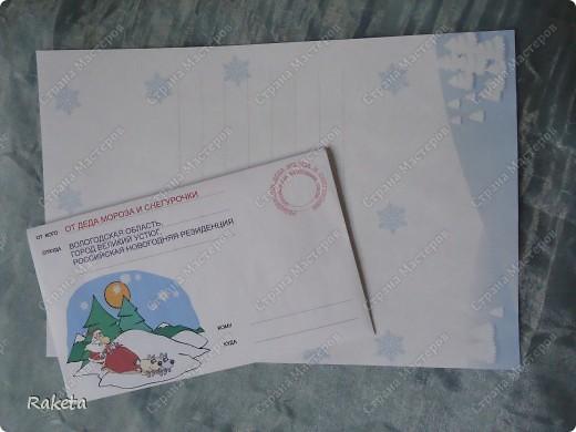 Чем порадовать детишек? Письмом от Деда Мороза! Дети пишут ему, и вот... Он ответил! Текст может быть разным, кому что захочется своему ребенку пожелать, пусть то и пишет: кому здоровья, кому послушания... кому то объяснит, что Дед Мороз не сможет придти, и оставит подарок под елкой; кому то пообещает другой подарок, а кому то личную встречу и попросит выучить стишок...  Данный образец нашла на просторах интернета фото 1