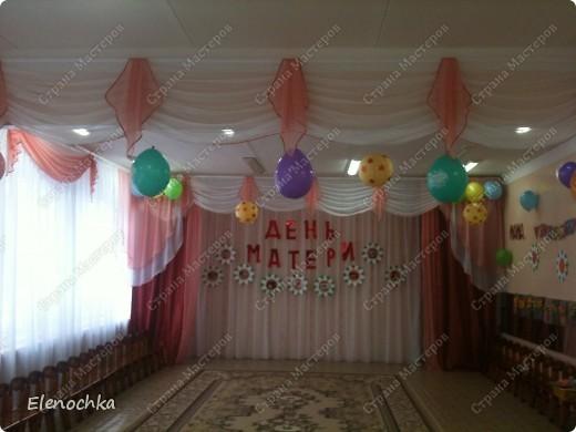 Оформление зала к Дню Матери фото 1
