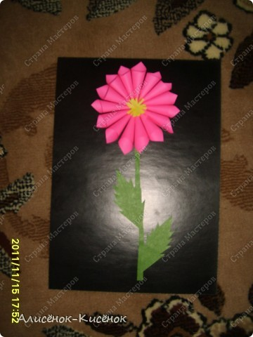 """Цветок. в """"полный рост"""":) фото 1"""