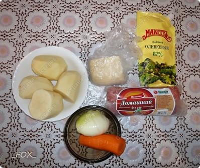 картошка с фаршем в микроволновке 35 минут фото 2