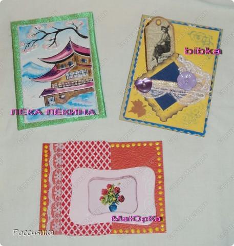 Вот такая серия у меня собралась. К сожалению не пришла еще карточка от Ксении 14, но ко мне из Беларуси очень долго идут, добавлю по прибытии. фото 17