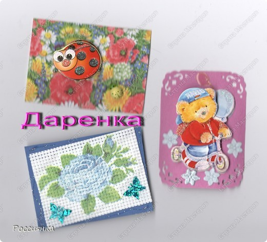 Вот такая серия у меня собралась. К сожалению не пришла еще карточка от Ксении 14, но ко мне из Беларуси очень долго идут, добавлю по прибытии. фото 14