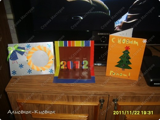 Все открыточки. фото 1
