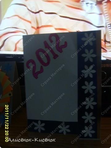 Все открыточки. фото 6