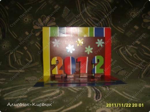 Все открыточки. фото 7