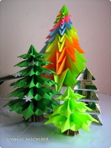 год Оригами Радужная елка