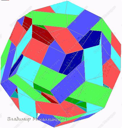 Комбинированный ажурно-плетёный ромбоусечённый икосододекаэдр с внутренним прохождением полос. 30 модулей. фото 5