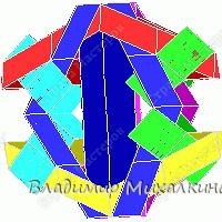 Комбинированный ажурно-плетёный ромбоусечённый икосододекаэдр с внутренним прохождением полос. 30 модулей. фото 3