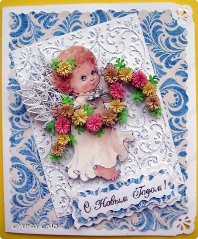 Мастер класс открытки с днем ангела, про