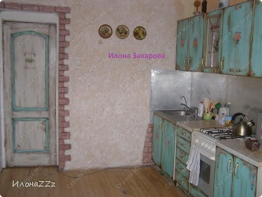 Стул на кухню своими руками