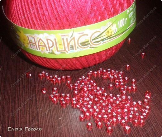 Мастер-класс Презент от Голубки Валентинов день Вязание крючком Бисерное сердце МК Бисер Пряжа фото 2.