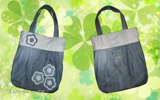 """Шила """"для себя любимой"""". Протягала сумку всё лето. Она себя оправдала - вместительная, лёгкая, немаркая и, главное, ни у кого такой нет! Сумка на двух магнитах, имеет два внутренних и один внешний карманы."""