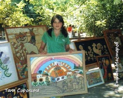 """Хочу вам показать самое начало техники пейп-арт.  Я уже писала, что техника пейп-арт придумана ещё в 2000 году, но тогда она называлась """"салфеточная пластика"""", а нить я придумала  в 2006 году, зимой в своей студии """"Акварель""""...  Летом я уже 12 лет подряд работаю в Оздоровительном центре для детей-сирот """"Орлёнок"""", на Чёрном море в Рыбаковке. Там я с детьми придумала много разных работ в салфеточной пластике, это солнышко сделано в технике """"велюр"""". фото 4"""