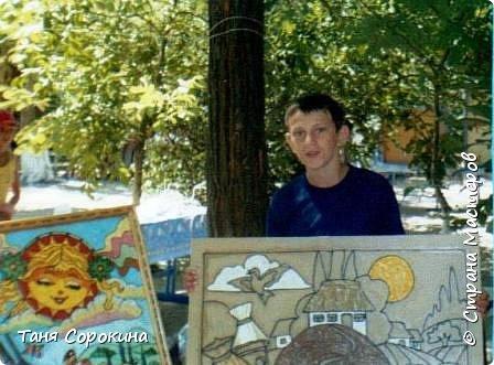 """Хочу вам показать самое начало техники пейп-арт.  Я уже писала, что техника пейп-арт придумана ещё в 2000 году, но тогда она называлась """"салфеточная пластика"""", а нить я придумала  в 2006 году, зимой в своей студии """"Акварель""""...  Летом я уже 12 лет подряд работаю в Оздоровительном центре для детей-сирот """"Орлёнок"""", на Чёрном море в Рыбаковке. Там я с детьми придумала много разных работ в салфеточной пластике, это солнышко сделано в технике """"велюр"""". фото 6"""