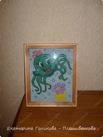 осьминожка