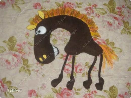 конь Юлий