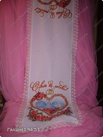 Очень красивый свадебный аксессуар фото 1