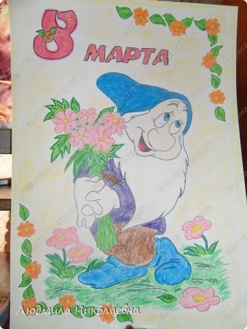 Поздравляю с 8 Марта! фото 1