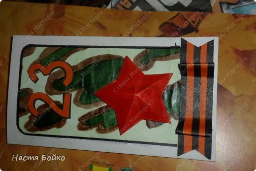 """Открытку делала парню на 23 февраля (выложила конечно с опозданием, но лучше поздно, чем никогда). Идею для открытки брала <a href=http://www.moya-lyalyas.ru/archives/7880"""">здесь</a> фото 1"""