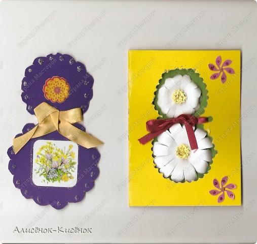 три открыточки. фото 2