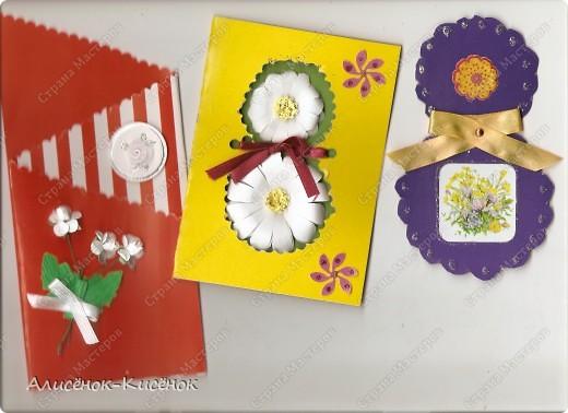три открыточки. фото 1