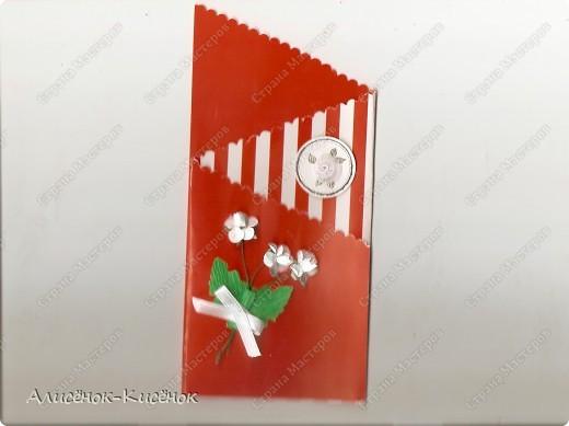 три открыточки. фото 3