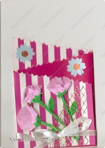 три открыточки. фото 4