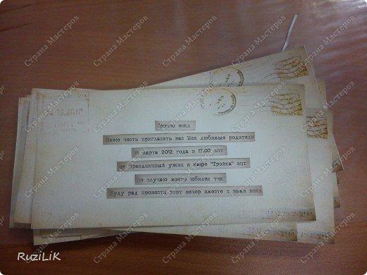 Делали на работе вот такие открыточки на юбилей в стиле СССР. Идея не моя. Подобную открыточку когда то  уже видела где то в интернете. Решила ее воссоздать.  фото 1