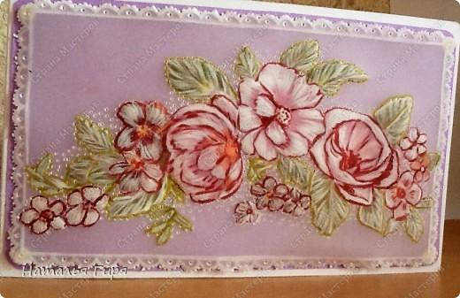 Розы-пергамано