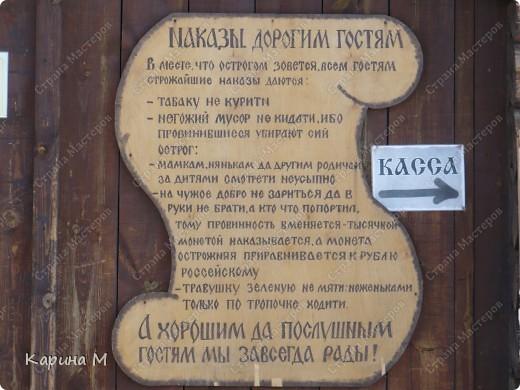 Ялуторовск – один из исторических Российских городов, стоящий на пороге 350-летнего юбилея (2009 г.), в преддверии этого знаменательного события, на территории исторического ядра города построен уникальный пространственный объект туристического показа «Ялуторовский острог».(с интернета) фото 3