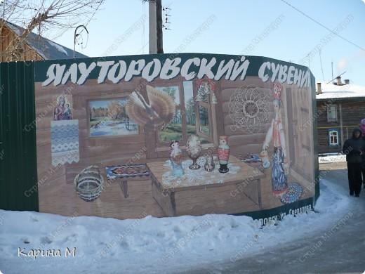 Ялуторовск – один из исторических Российских городов, стоящий на пороге 350-летнего юбилея (2009 г.), в преддверии этого знаменательного события, на территории исторического ядра города построен уникальный пространственный объект туристического показа «Ялуторовский острог».(с интернета) фото 5