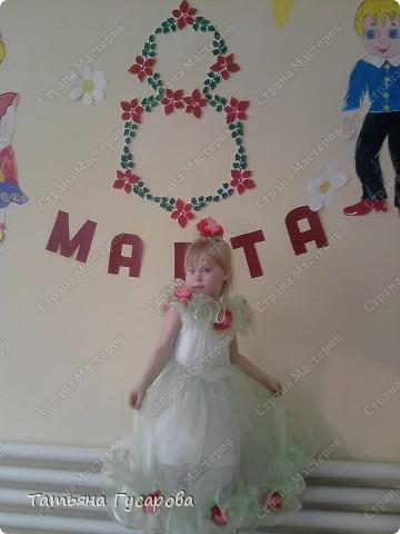 Долго вынашивала идею платья своей дочери на 8 марта и вот теперь выношу на ваш суд, уважаемые мастерицы. фото 2