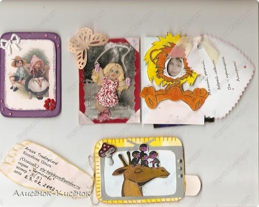 """Эти карточки я получила по АТС-игре """"Детство"""" от Танечки-2002, Оленьки Зайцевой, ЮляшиСочи и ОляшиК. От Тани-озорная карточка, детки... Здорово! О Оленьки Зайцевой-очень красивая сшитая кукла,на которой-летнее вязаное платье... А следующая карточка от ЮляшиСочи. Это Мягкий,рыжий Добрый львёнок Он принцесса Алисёнок! И АТС от ОляшиК! Настоящий мультик! Так здорово! фото 1"""