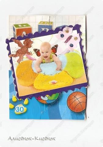 """Эти карточки я получила по АТС-игре """"Детство"""" от Танечки-2002, Оленьки Зайцевой, ЮляшиСочи и ОляшиК. От Тани-озорная карточка, детки... Здорово! О Оленьки Зайцевой-очень красивая сшитая кукла,на которой-летнее вязаное платье... А следующая карточка от ЮляшиСочи. Это Мягкий,рыжий Добрый львёнок Он принцесса Алисёнок! И АТС от ОляшиК! Настоящий мультик! Так здорово! фото 2"""