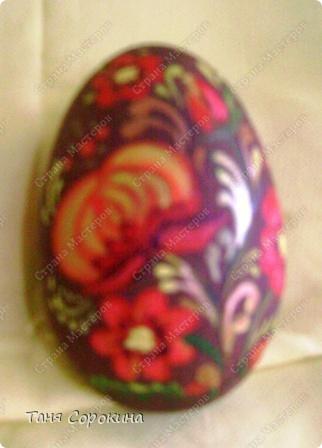 И снова яйца! Мы  со старшей группой моей студии тоже творим пасхальные яйца в пейп-арте. И сегодня я вам покажу некоторые из них. фото 7