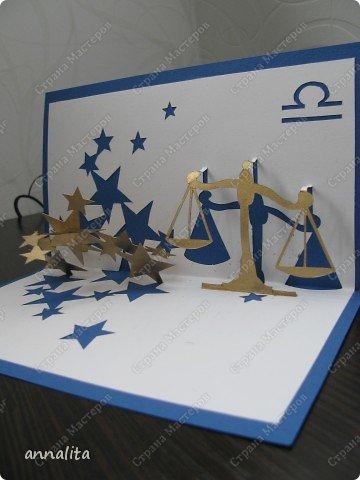 Звездочки позаимствовала из книги про открытки в pop-up, остальное додумала сама. фото 2