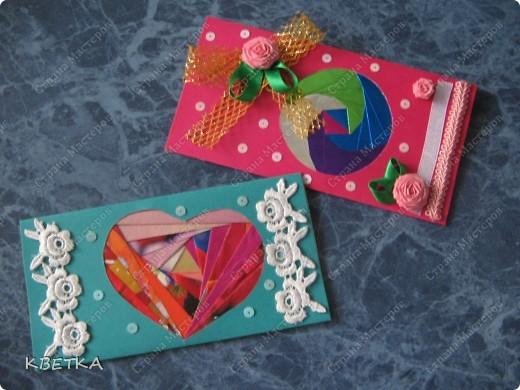 Подарочные конвертики