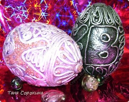 И снова яйца! Мы  со старшей группой моей студии тоже творим пасхальные яйца в пейп-арте. И сегодня я вам покажу некоторые из них. фото 1