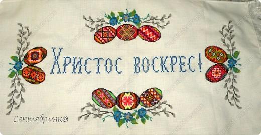 Светлый праздник Пасхи - это весна, тепло, надежды, радость, легкое дыхание после тяжелой зимы... фото 2