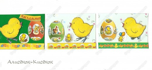 Карточки вместе.  фото 1
