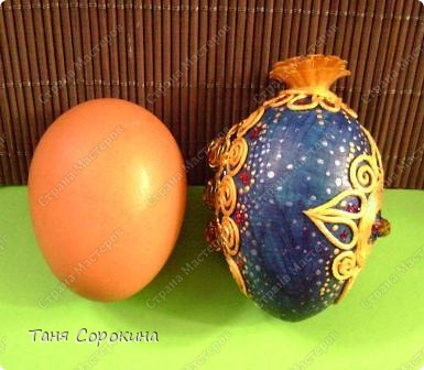 """Когда я показала МК по """"серебряному сундуку"""",одна интересная девушка назвала его сокровищницей Кощея, и сказала, что только его яйца и не хватает... Насчёт Кощея, не согласная я... Если я - Кощей, то ооочень упитанный и , к сожалению, не бессмертный... Но драгоценные яйца и у меня имеются. фото 10"""