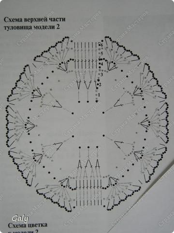 крючком Схема ангела света