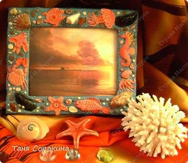 Как же хочется уже солнца и моря!!! Посмотрела на свои рамки и ракушки и решила подарить и вам кусочек лета...<br /> Хочу показать,  как я делаю рамочки для небольших картинок и фотографий из разных подручных материалов... фото 3