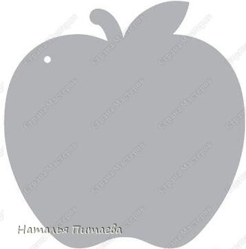 Альбом для малышки, в виде яблока. Полностью ручная работа. Основа страничек из картона толщиной 2мм, диаметр  примерно 15см. Шаблон яблока нашла на просторах интернета, но можно и самим подобное нарисовать.  фото 19