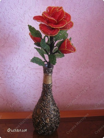 Это совместная работа с мамой.  Я превратила бутылку в вазу, мама сплела розу из бисера.