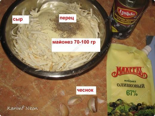 Прошло 1,5 часа и вот ужин готов!! Всё очень быстро и несравненно вкусно и СОЧНО!!  фото 4