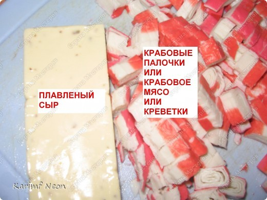 Делается очень быстро! Нужна небольшая тыква (примерно 0,7-1 кг), Плавленый сыр (1шт), луковица (1шт), сливки (100-150мл), крабовые палочки (или мясо или креветки) фото 4